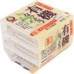 Azuma Foods Organic Natto