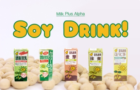 Milk Plus Alpha - Soy Drink!