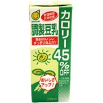 Marusanai Low Calorie Soy Drink