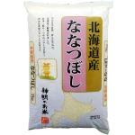Shinmei Hokkaido Nanatsuboshi Rice
