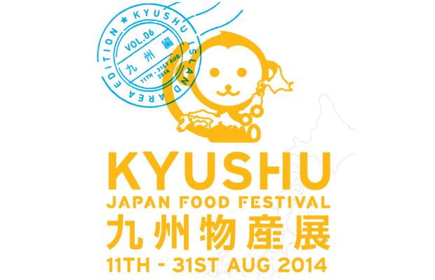 Kyushu Japan Food Festival
