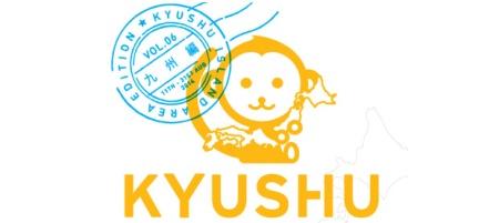 new-kyushu-banner