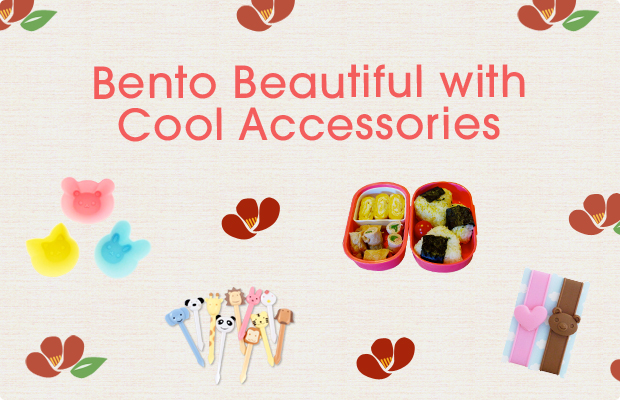 Bento Beautiful with Cool Accessories