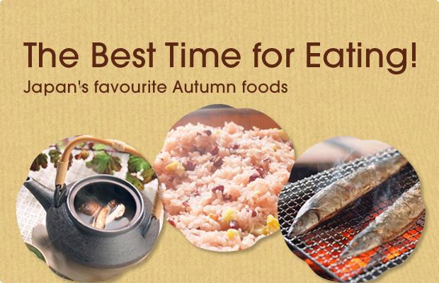 Japanese autumn foods japancentre blog japanese autumn foods forumfinder Gallery