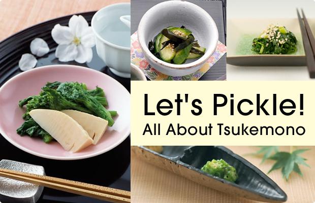 banner_blog_pickle