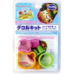 Maruki Bear Shaped Animal Food Cutters