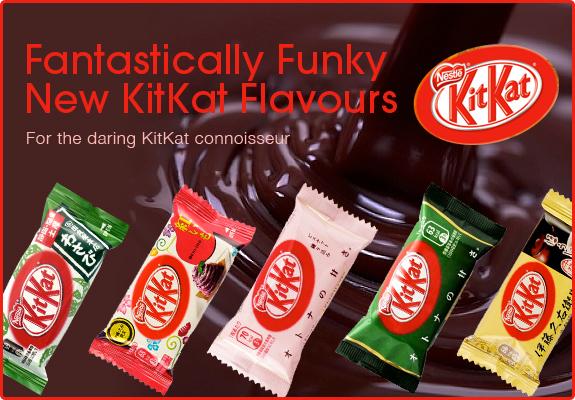 kit kat banner