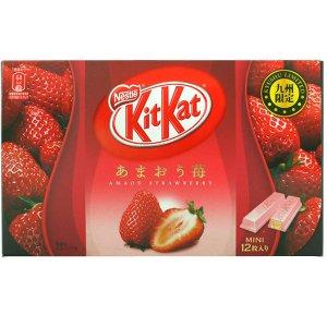 kitkat-strawberry-box