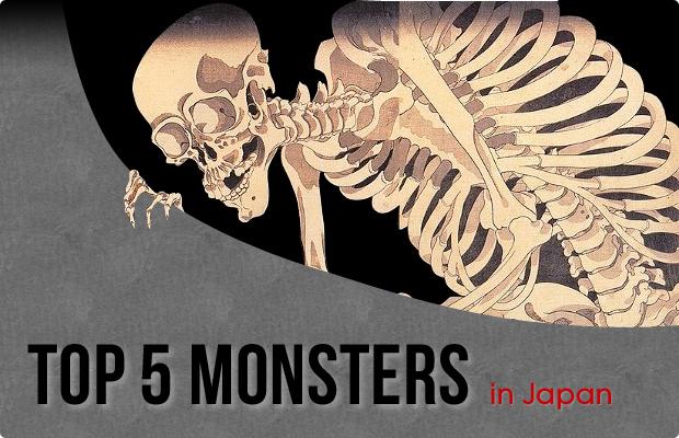Top 5 monsters in Japan