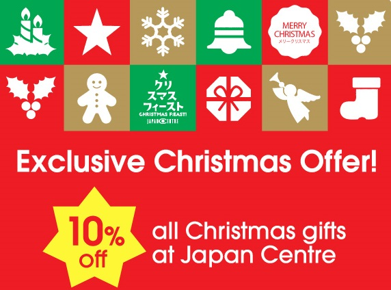 10% off Christmas Gifts