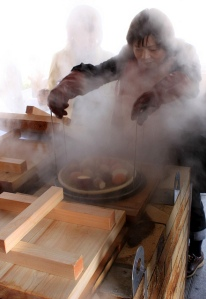 Beppu steam cooker