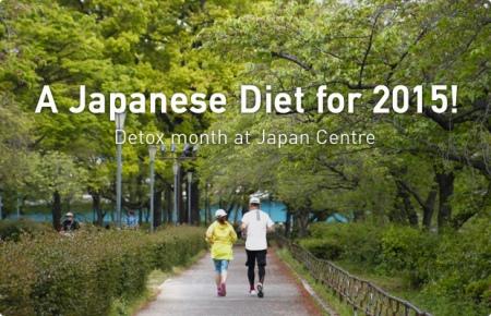 a japanese diet