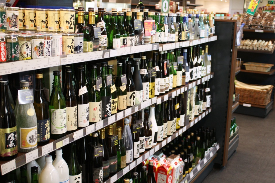 Christmas blog sake aisle