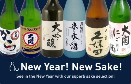 New Year! New Sake!