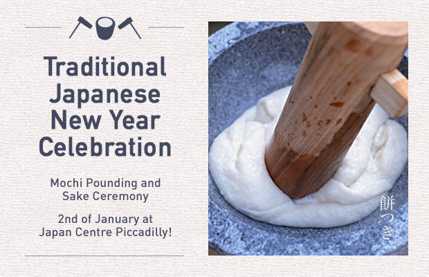 Sake Ceremony and Mochi Making