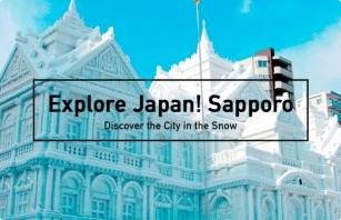 Sappro Blog