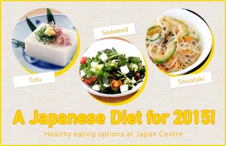 A Japanese Diet 2