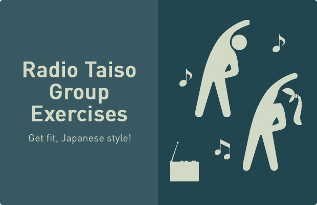 Radio Taiso – Get Fit With Radio Exercises – Japancentre blog