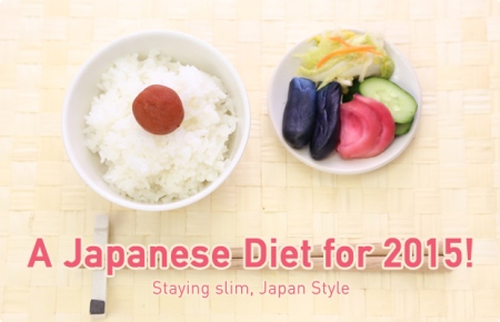 Staying slim Japan style