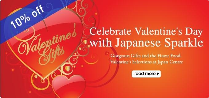 celebrate valentine's day with japanese sparkle – japancentre blog, Ideas