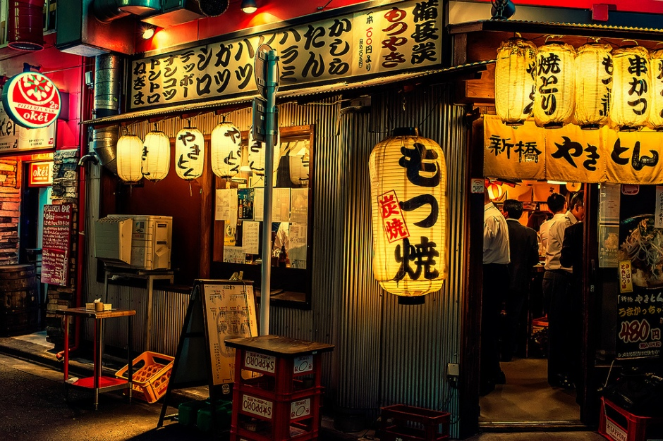 Izakaya - Dinner Time in Tokyo by Tokyo Fahion - flickr
