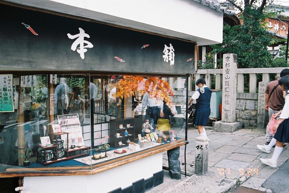 shichimiya - Louis.y-flickr