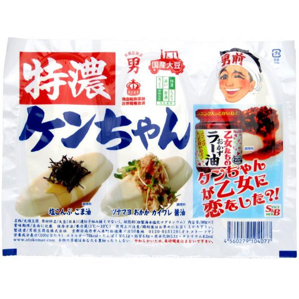 tofu - strong ken