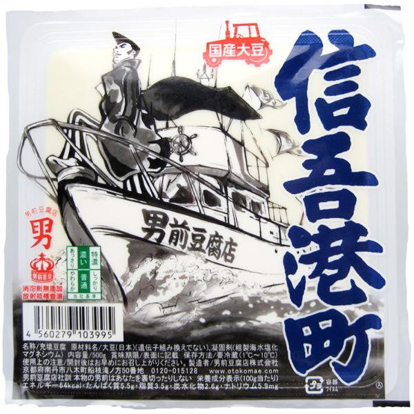 tofu - truck guy