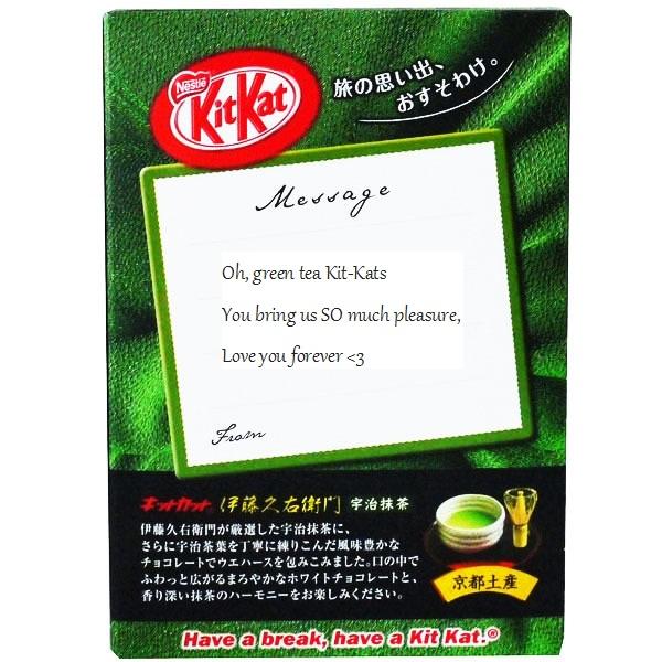 Kit Kat haiku matcha