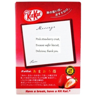 kit kat haiku strawberry