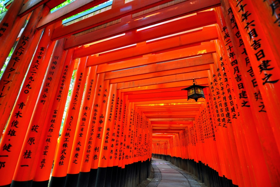 KYOTO - Sue Ann Simon - Red Sacred Tunnel - Fushimi Inari