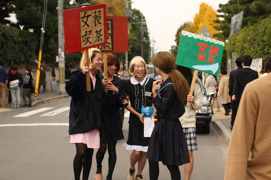 Kyoto University November Festival - Chang Ju Wu flickr
