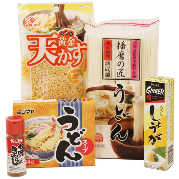 starter kit udon 2