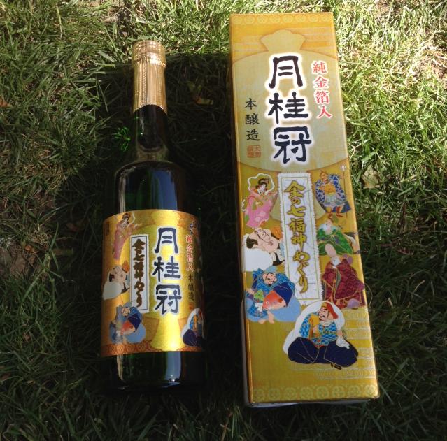 sake 5