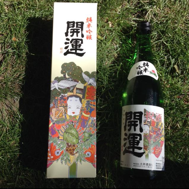 sake 6