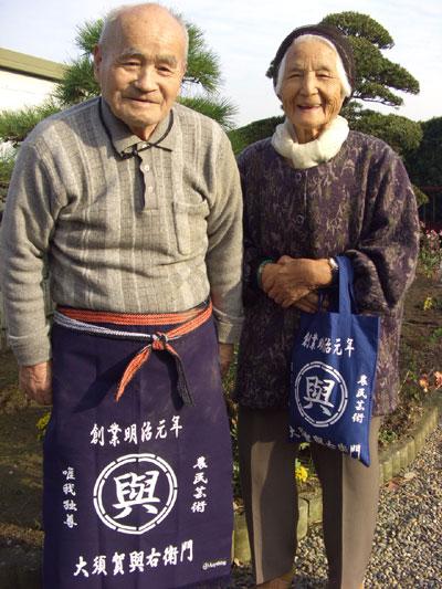 maekake-oosuga02