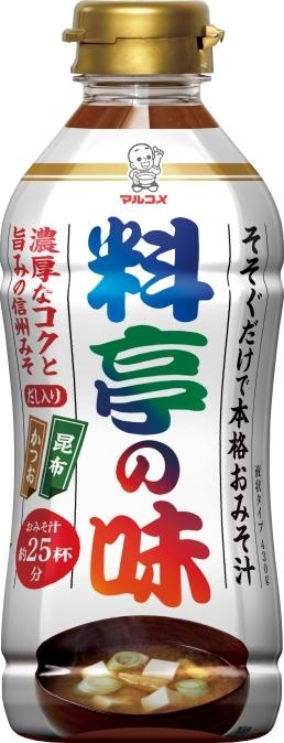 液みそ_料亭の味430g_1204_CMYK_cut