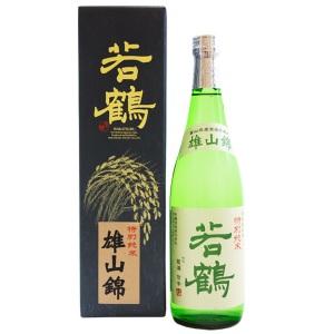 wakatsuru-2