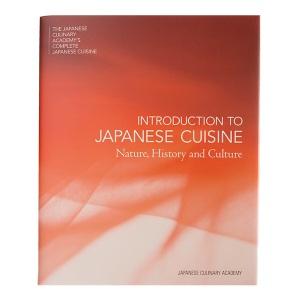 10262-introduction-japanese-cuisine