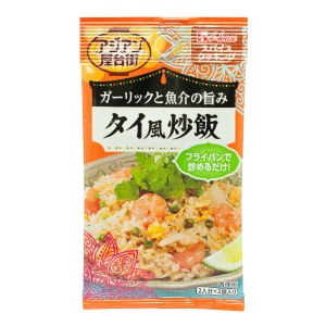 10994-house-thai-fried-rice-spice-mix