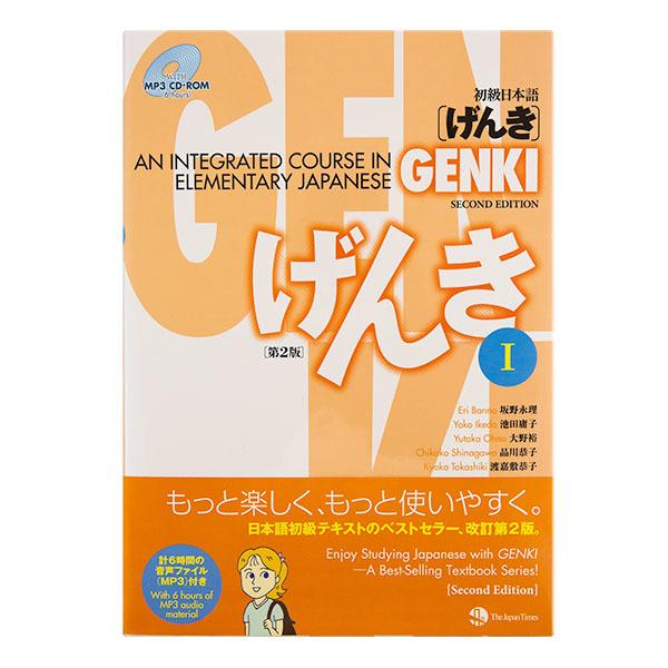 3611-genki-i-textbook
