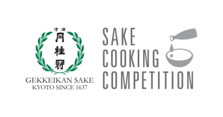 ggk_sake_competition_logo_2