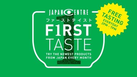 jc_first_tv