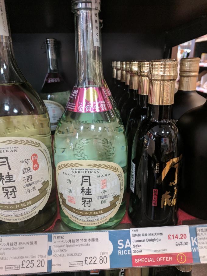 Gekkeikan tokubetsu honjozo sake