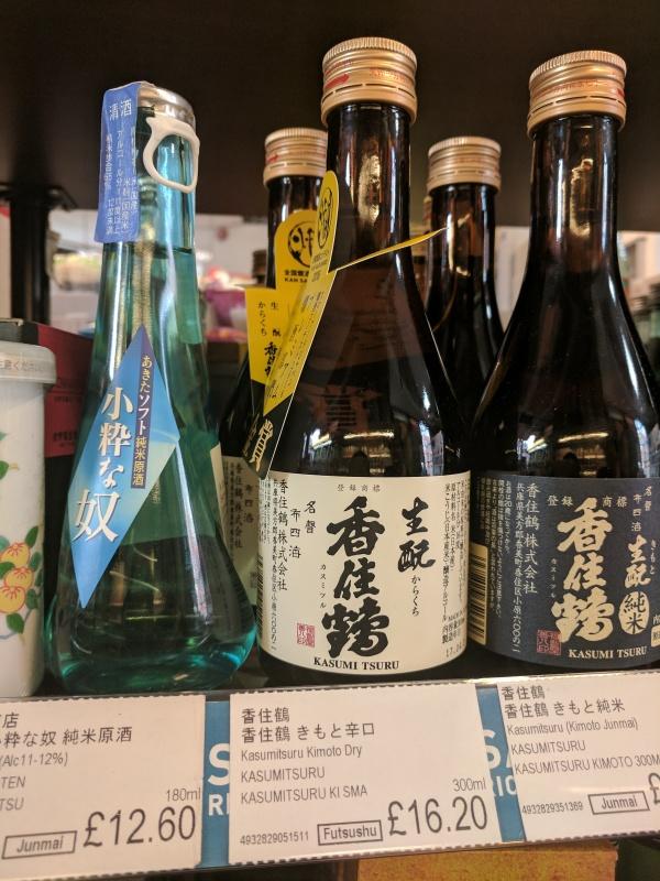 best fruity sake