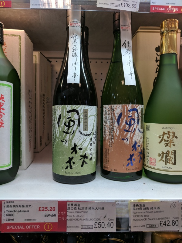 best savoury sake