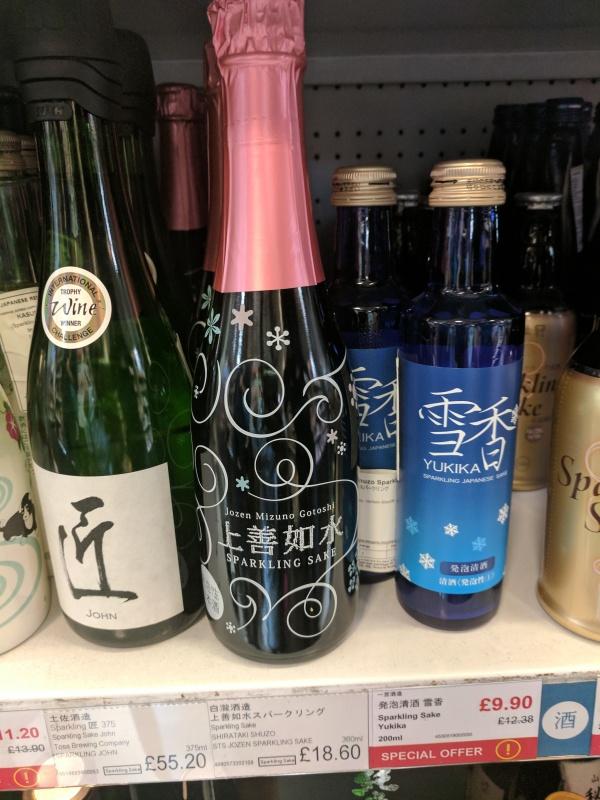 Sparkling sake best