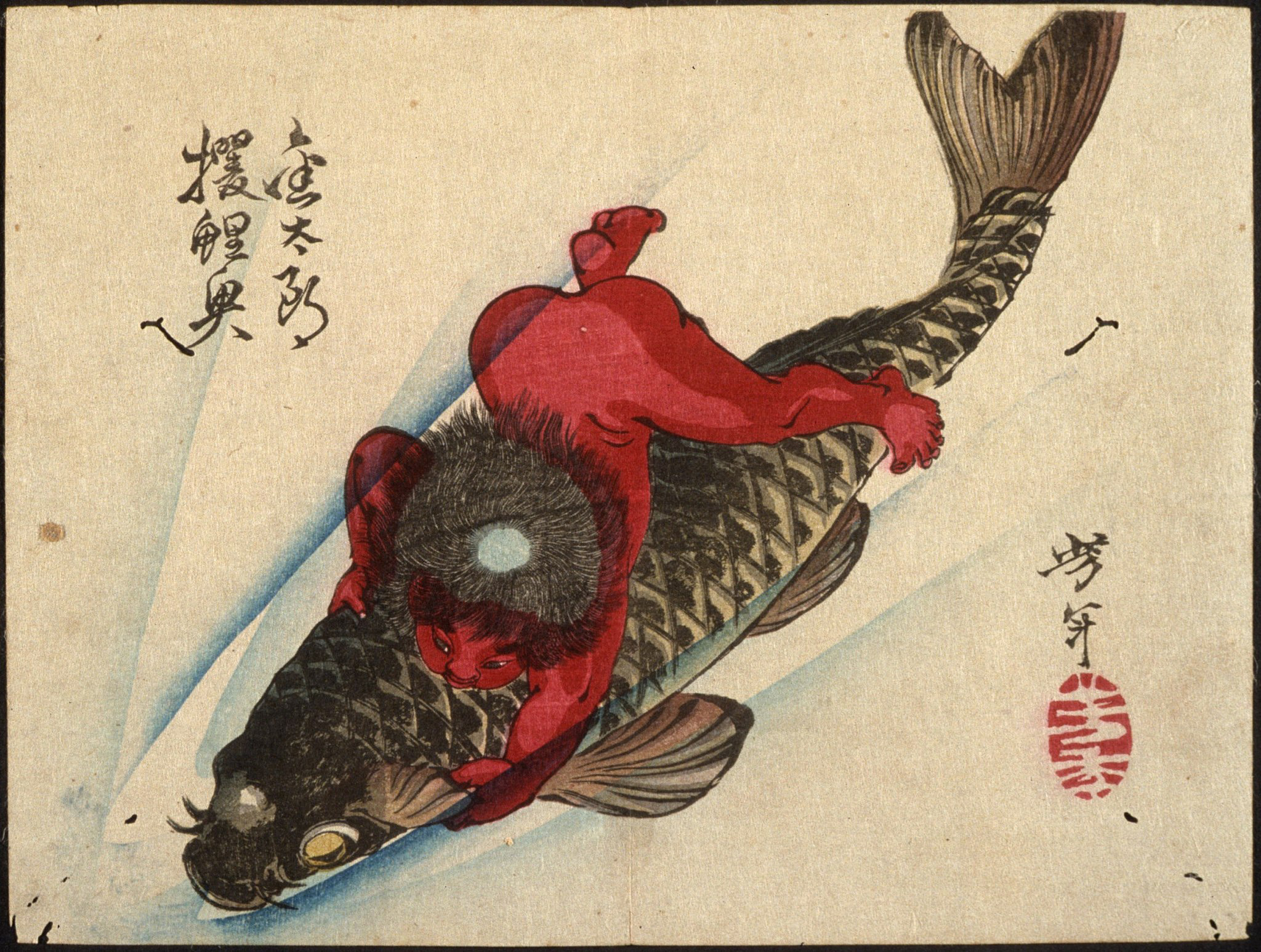Kintaro-riding-carp