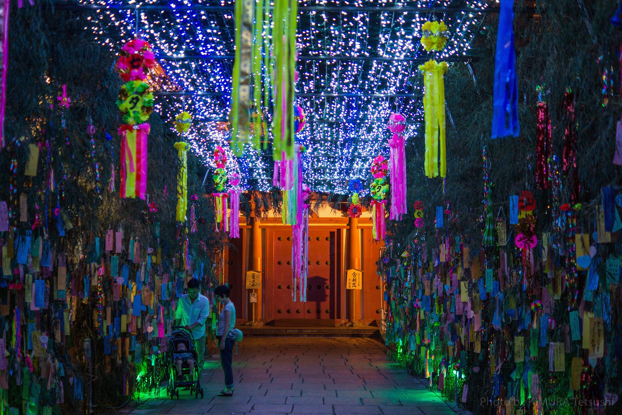 Shitenno-ji Temple Tanabata Festival, Osaka .jpg