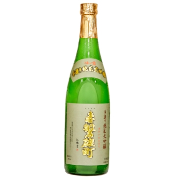 Okayama Fair - Toshimori Omachi Junmai Daiginjo Sake